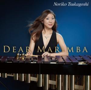Dear Marimba Cover